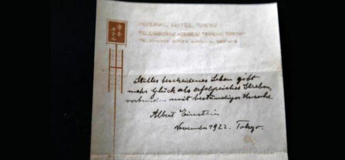 180万美元!爱因斯坦两张手写便条高价成交
