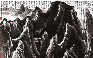 李可染《九华山歌图》现身嘉德拍场