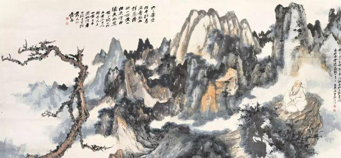 梅云堂旧藏:张大千《黄山奇松图》