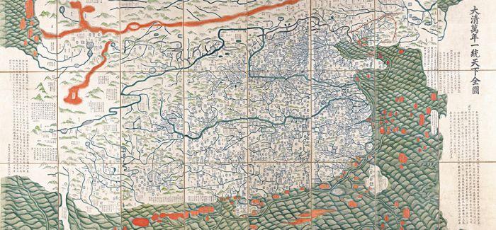 伦敦苏富比将呈献来自世界各地的珍藏书籍和手稿等