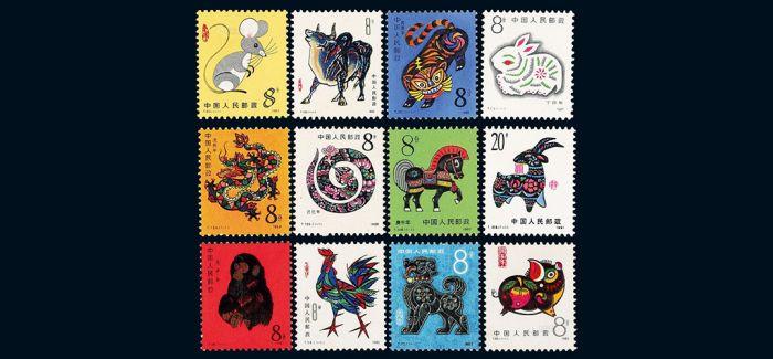 生肖邮票还会有多大的升值空间?