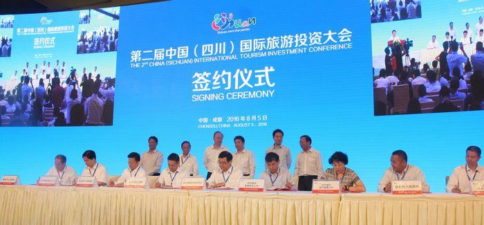 唐双宁董事长在国际旅游投资大会上的致辞