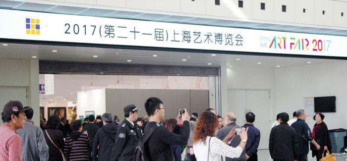 2017上海艺博会落幕 成交量近1.5亿元