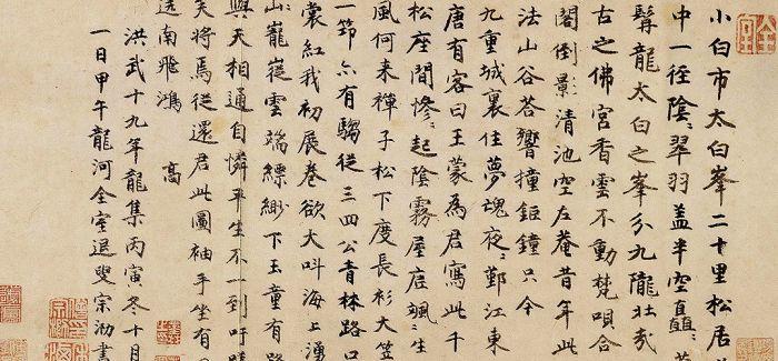 正大气象 纪念胡问遂诞辰百年书展开幕