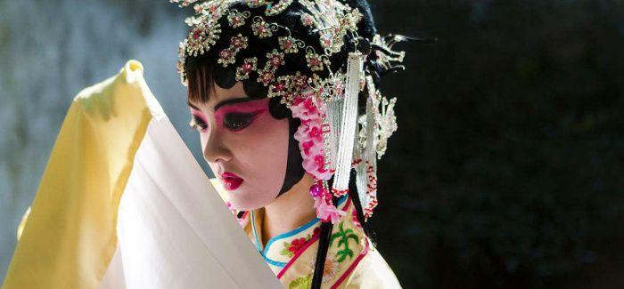 当传统艺术形式 注入独特女性视角