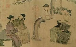 关于古代书画鉴定的几个问题