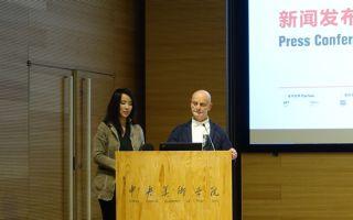 CCAA中国当代艺术评论奖授予鲁明军 张献民获特别奖