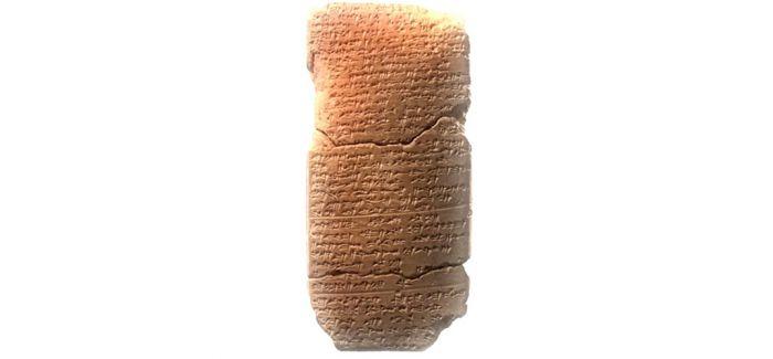 世界上最古老的信件