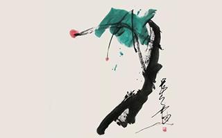 唐双宁先生诗文《如梦令二首·冬夜画春》
