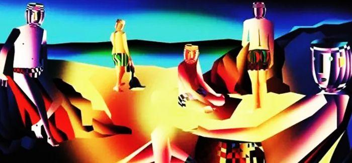 路易萨・盖格拉迪:不真实的现实感
