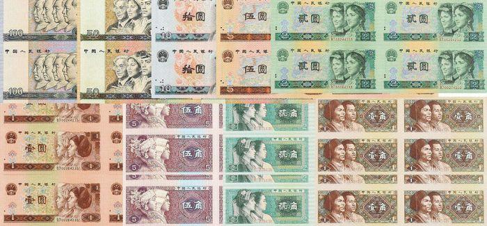 第四套人民币收藏市场身价暴涨 买卖要承担违法风险