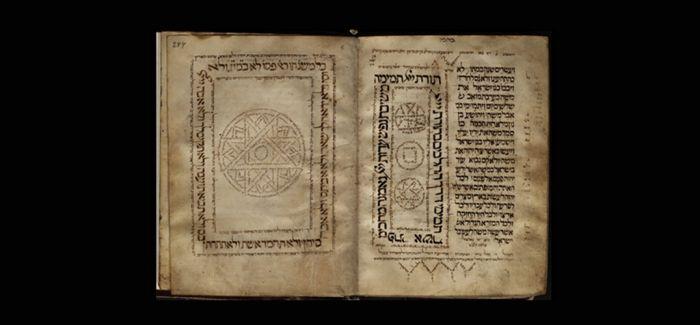 以色列和俄罗斯携手预将珍贵古籍实现数字化