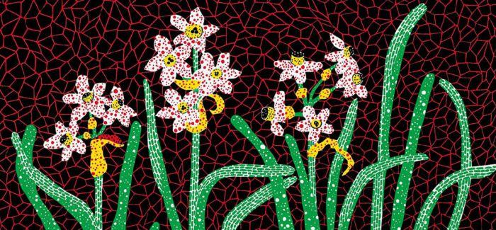 草间弥生的美丽《花》世界
