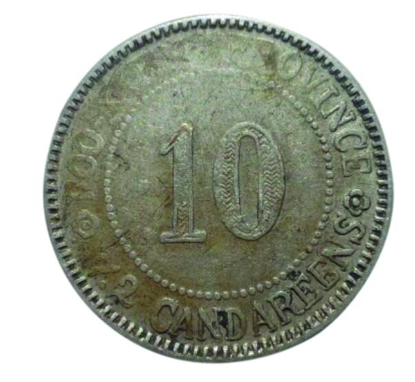 图2福建官局一毫银币(背)