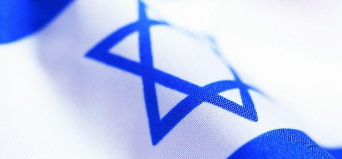 """""""以色列蓝""""点亮东方明珠"""
