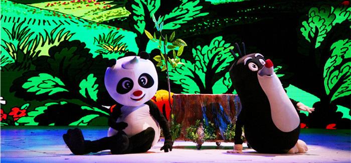 亲子坐标   大型卡通舞台剧《熊猫和小鼹鼠》