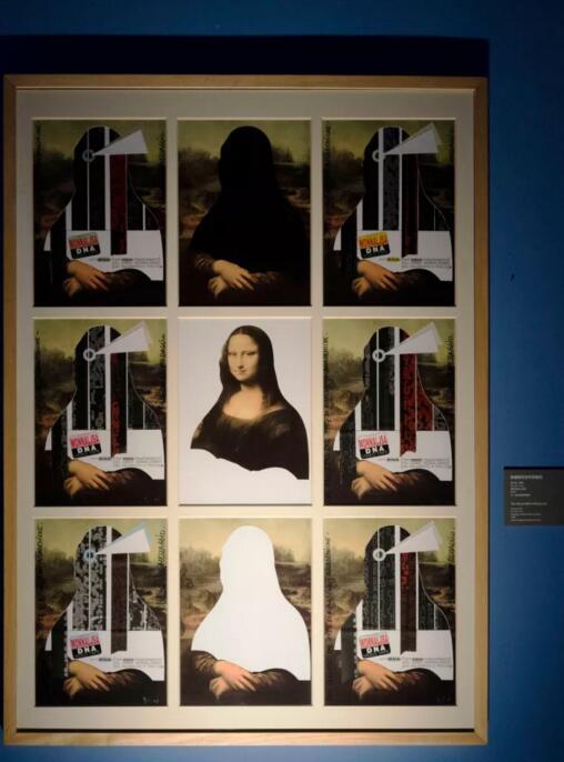 《蒙娜丽莎的可视基因》 2009 弗兰克·福斯 拼贴