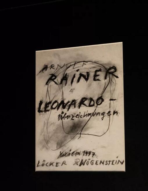 艺术书的封面和内页