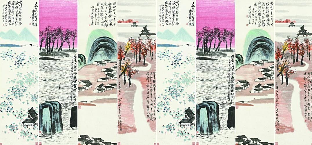 全球估价最高中国艺术品上拍北京保利