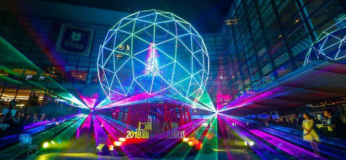 放大喜悦 上海新天地2018新年亮灯仪式盛大举行