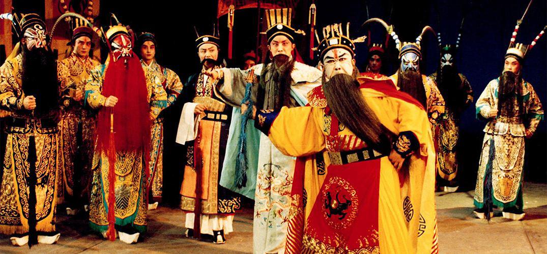京剧艺术属于青年人