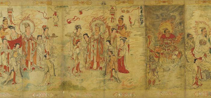 国宝的形成:台北故宫精品展
