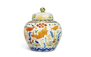 明代瓷器翻身 嘉靖五彩鱼藻纹大罐拍出2.14亿
