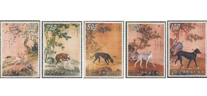 十骏犬古画邮票 台湾亮相