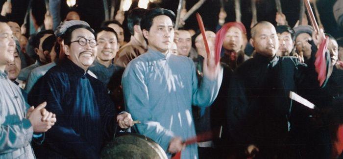 最初的模样 从经典电影看中国
