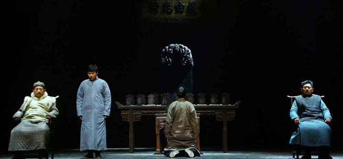 首届华语戏剧盛典将在广东演艺中心大剧院举行