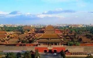 中国古建筑的等级制度
