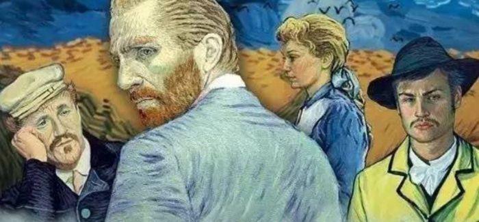 《至爱梵高·星空之谜》:首部油画动画电影