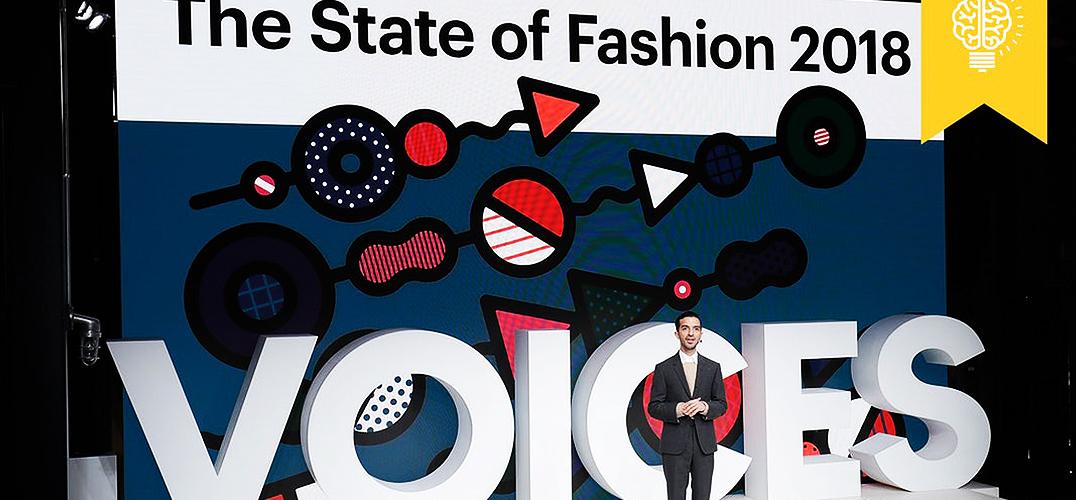如何定义未来的时尚产业和世界格局