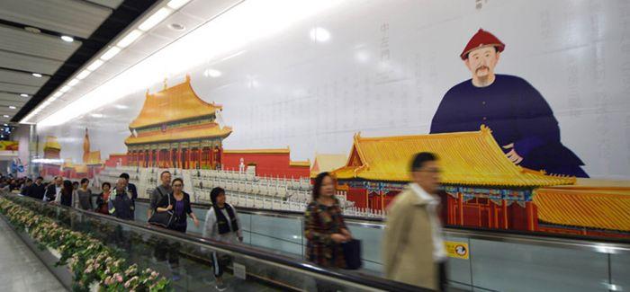 """故宫博物院与香港合作开展""""穿越紫禁城""""系列活动"""
