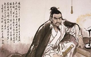 王西京杨霜林作品《翰墨长安》成都文交所上市