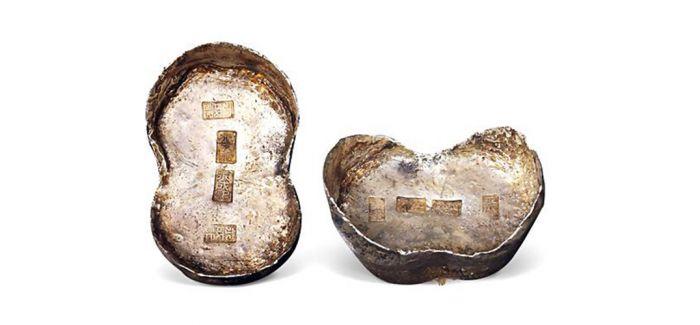 """古代货币""""银元宝"""""""