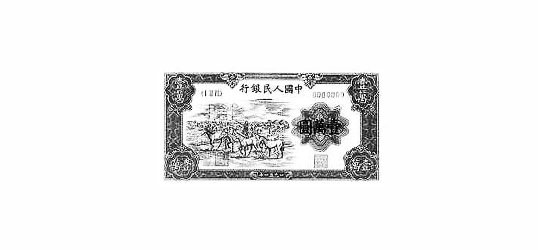 高端钱币收藏勿缺实战