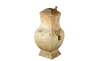 隐藏在汉代滑石钫中的饮食文化与礼制