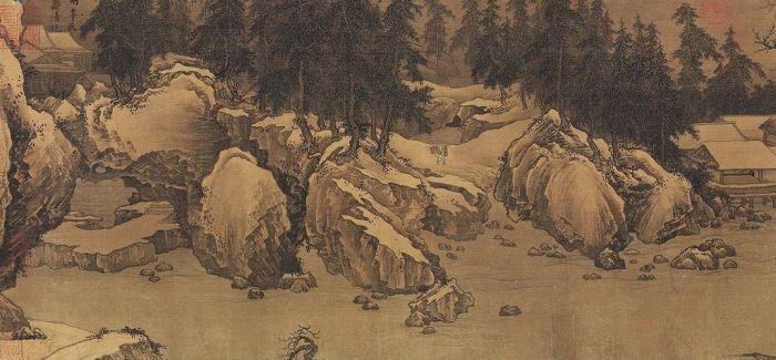 大都会馆藏《溪山雪境图》作者之墓被发现