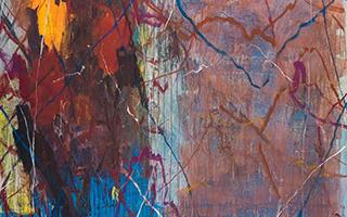 拍卖行业中艺术品的估价与售价