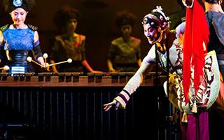 打击乐与京剧融合的跨界组合