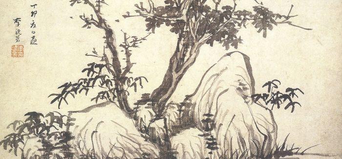 """""""中国古代书画""""推出康熙皇帝行书"""