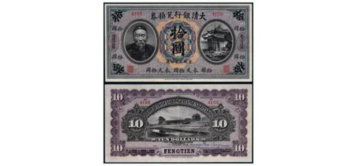 嘉德拍卖邮品钱币专场 数量少 价值高