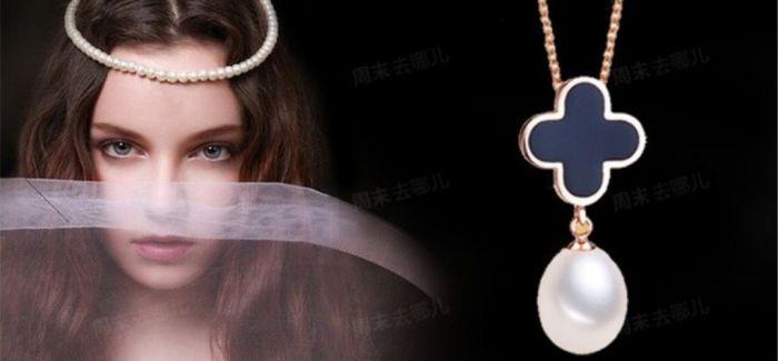 有盐新年大促|冰鱼手作:口红香水珍珠DIY
