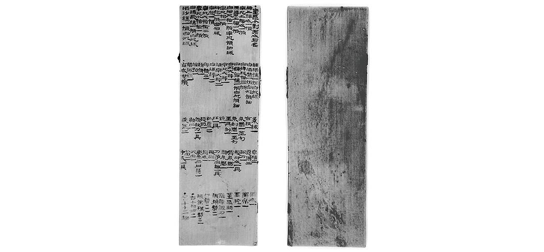 青岛土山屯墓群考古发掘获重要新发现