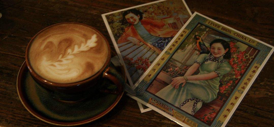 咖啡也要适应中国元素
