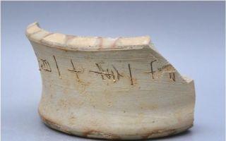 从出土文物看青瓷的诞生