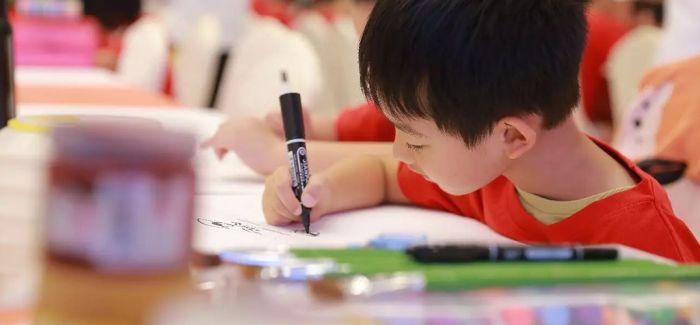 """""""新时代""""艺术人才的培养与艺术教育的新趋势"""