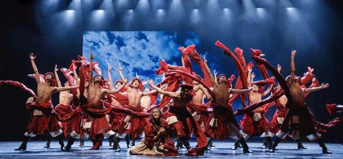 中国舞蹈十大关键词