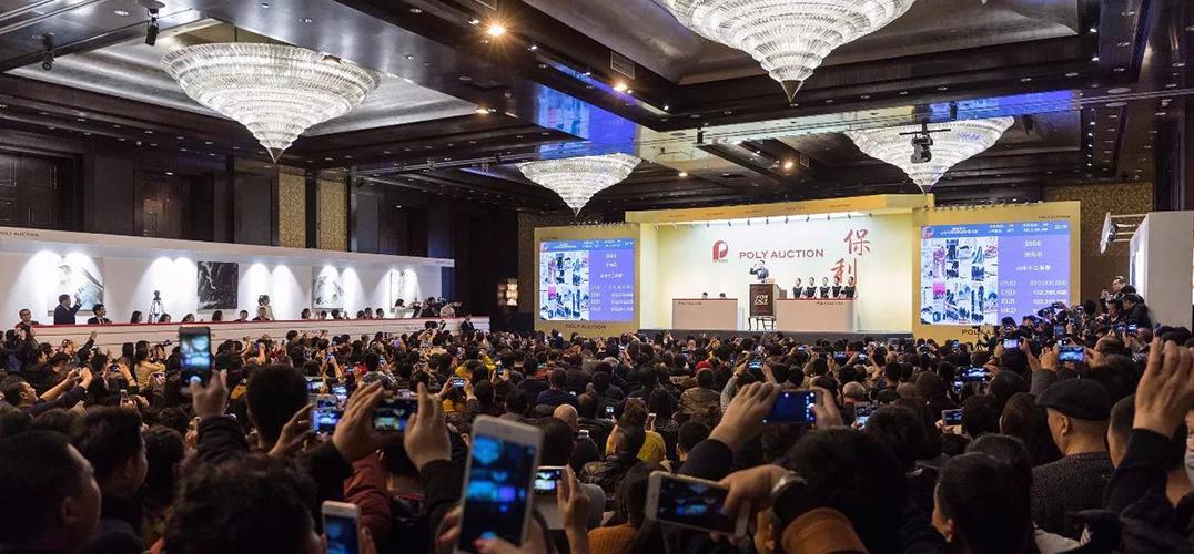 2017拍场 中国艺术品成全球焦点